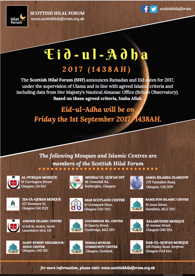 Eid-ul-Adha 2017/ 1438h will be on Friday, 1st September 2017